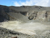 Excursions from Ankermi Happy Dive:  Crater of the Egon volcano